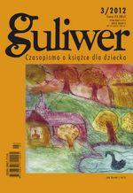 guliwer3